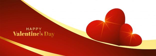 Fondo de banner del día de san valentín
