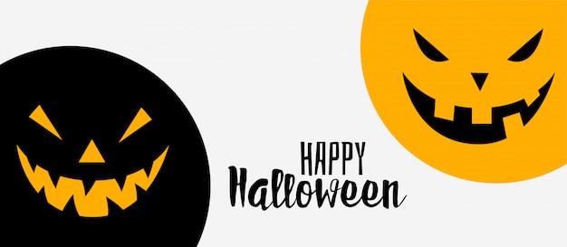 Fondo de banner divertido feliz halloween y miedo