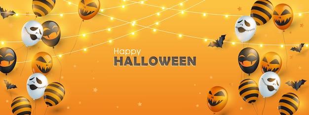Fondo de banner de feliz halloween con luces brillantes y globos de halloween.