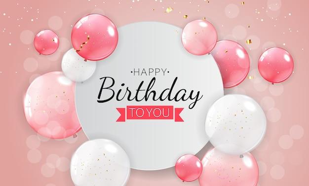 Fondo de banner de globos de feliz cumpleaños brillante de color
