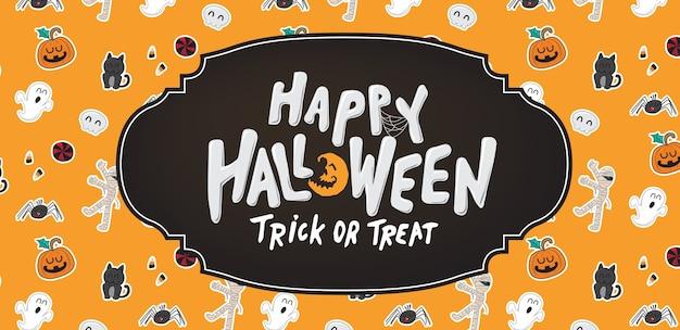 Fondo de banner de halloween, patrón con iconos de halloween.