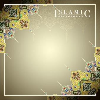 Fondo de banner islámico con ilustración de vector de ornamento floral árabe
