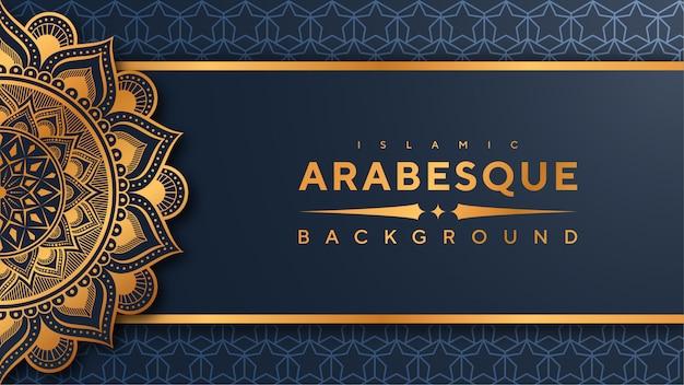 Fondo de banner islámico de mandala de lujo