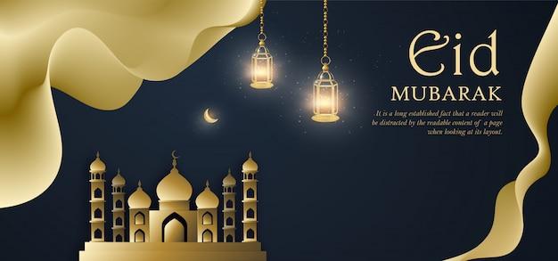 Fondo de banner de lujo real de eid mubarak