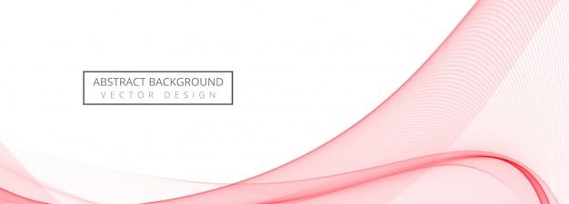 Fondo de banner de onda elegante negocio abstracto