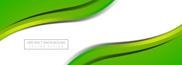 Fondo de banner de onda que fluye colorido moderno