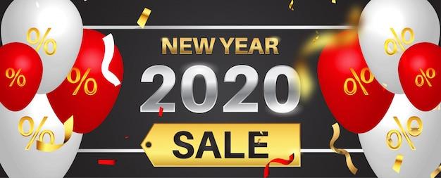 Fondo de banner de oro de venta de año nuevo 2020 con globos y confeti de colores