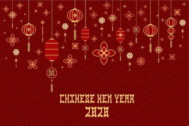 Fondo de banner de plantilla de año nuevo chino imlek de estilo plano