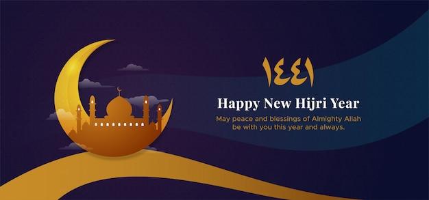 Fondo de banner simple feliz año nuevo hijri