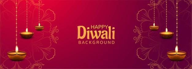 Fondo de banner de tarjeta de festival de diwali feliz