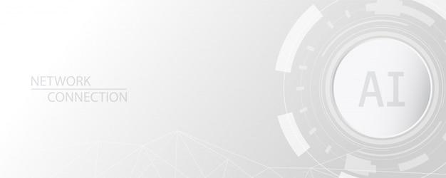 Fondo de banner de tecnología abstracta gris y blanco