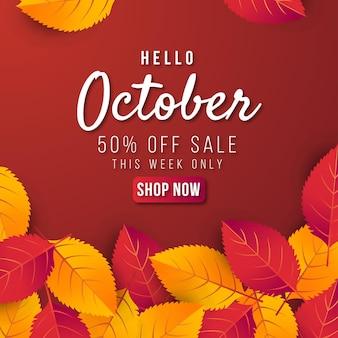 Fondo de banner de venta de octubre con hoja. oferta especial hasta 50% premium vector