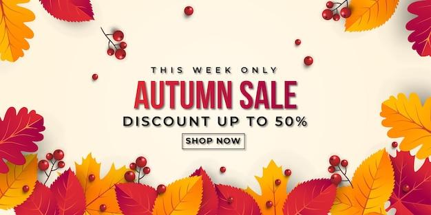 Fondo de banner de venta otoño con hoja. oferta especial hasta 50% premium vector