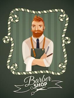 Fondo de barbería
