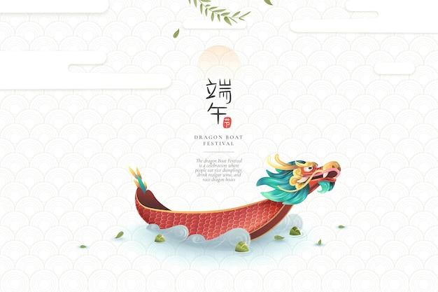 Fondo de barco de dragón dibujado a mano