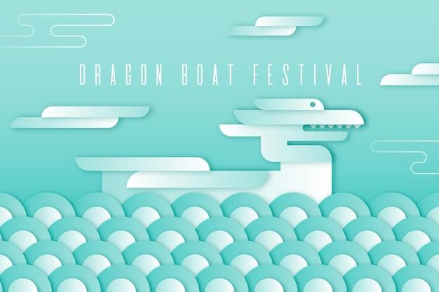 Fondo de barco de dragón en estilo de papel