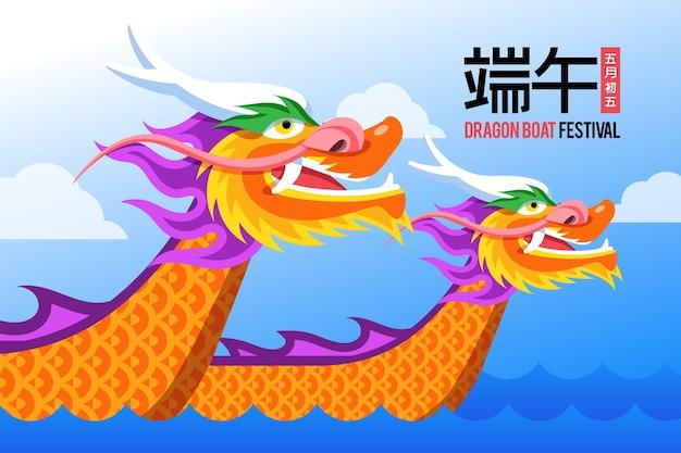 Fondo de barco dragón plano