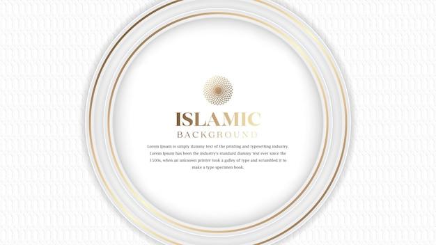 Fondo blanco de lujo árabe islámico con borde redondo dorado y patrón