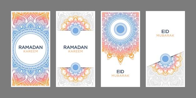 Fondo blanco ramadán kareem eid al fitr banner vertical conjunto