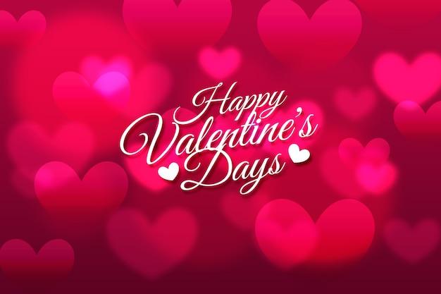 Fondo borroso lleno de corazones para el día de san valentín
