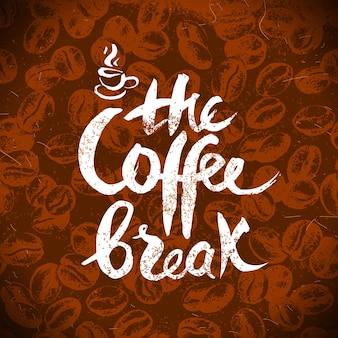 Fondo de café vintage dibujado a mano. ilustración de vector de boceto. diseño de menú. cartel tipográfico