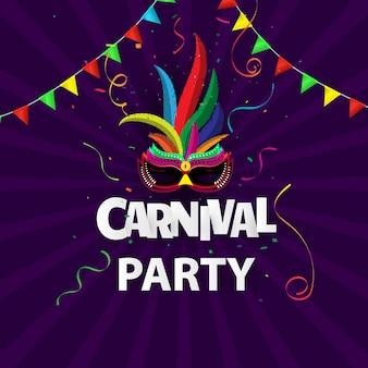 Fondo del carnaval brasileño