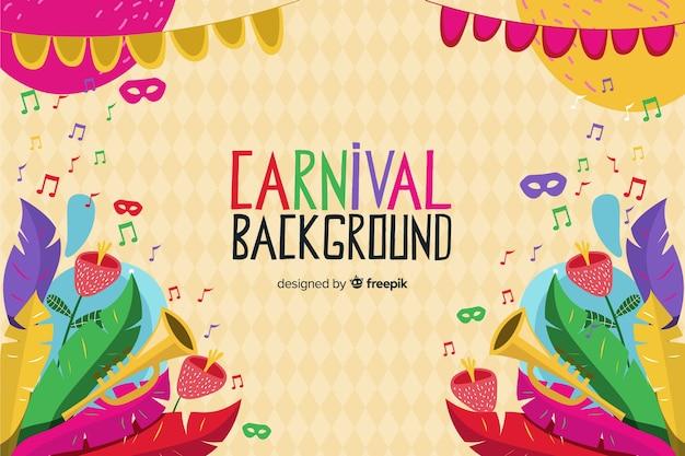 Fondo carnaval plumas coloridas