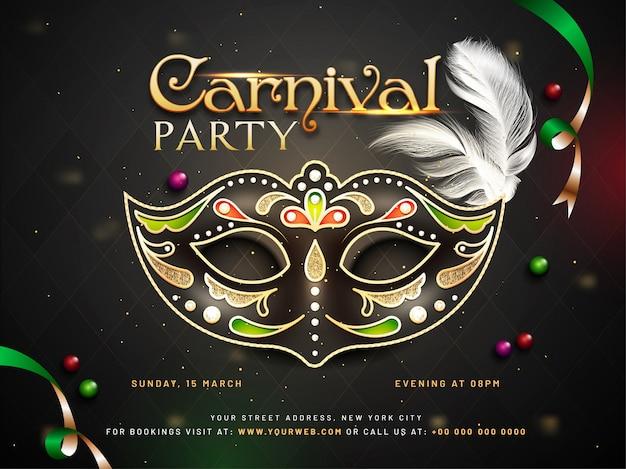 Fondo del carnaval