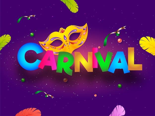 Fondo de carnaval.