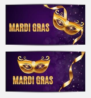 Fondo del cartel del día de fiesta de la máscara del partido de mardi gras. ilustración vectorial