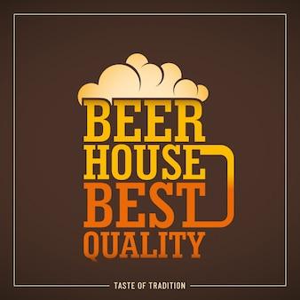 Fondo de la casa de la cerveza