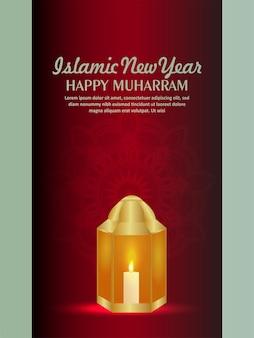 Fondo de celebración de año nuevo islámico feliz muharram con linterna dorada
