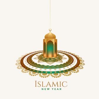 Fondo de celebración de año nuevo islámico islámico