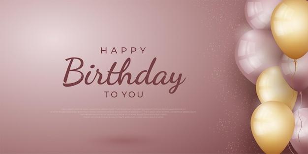 Fondo de celebración de cumpleaños con ilustración de globos realistas
