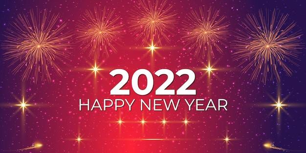 Fondo de celebración de feliz año nuevo 2022 con luces de estrellas