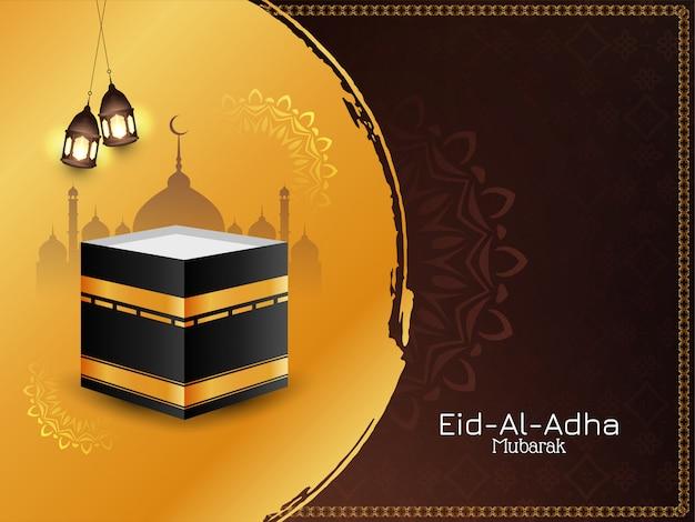 Fondo de celebración del festival eid al adha mubarak