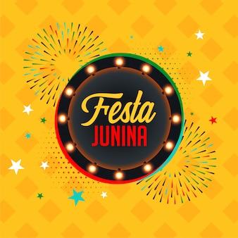 Fondo de celebración del festival festa junina de brasil