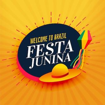 Fondo de celebración de fiesta junina de brasil