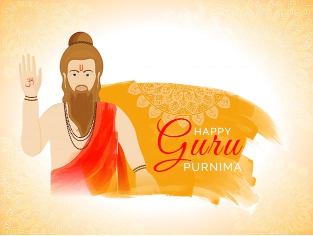 Fondo de celebración de gurú purnima