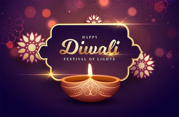 Fondo de celebración de indian day diwali