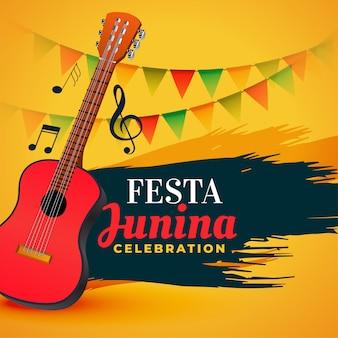 Fondo de celebracion musical fiesta junina.