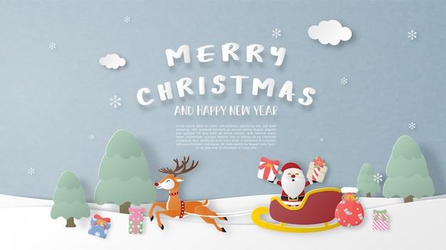 Fondo de celebración de navidad. santa claus y renos en papel cortado estilo. arte de papel artesanal digital.