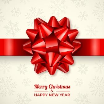 Fondo de cinta de navidad