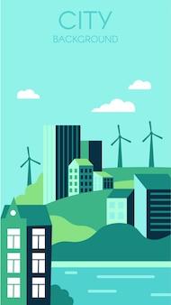 Fondo de ciudad ecológica. paisaje urbano con altos edificios modernos y colinas.