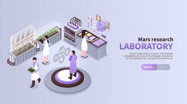 Fondo de color de colonización isométrica de marte con texto aprenda más botón y personas en un entorno de laboratorio futurista