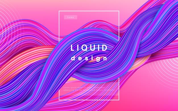 Fondo de color de onda. ilustración de diseño 3d de pintura de flujo líquido. concepto de arte de tinta de color ondulado dinámico geométrico.