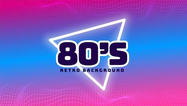 Fondo de colores retro de los 80 con forma de triángulo