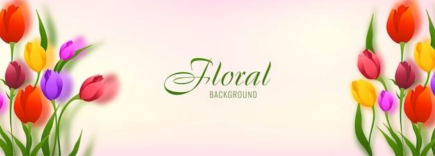 Fondo colorido de la bandera de las flores de los tulipanes hermosos