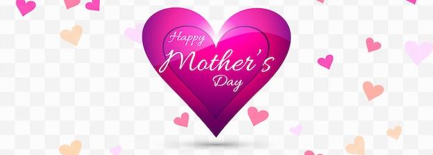 Fondo colorido elegante del día de madre del corazón
