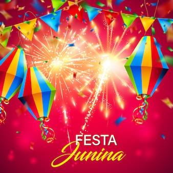 Fondo colorido fiesta junina con fuegos artificiales.